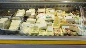Млекарница от Фермата мляко и млечни продукти